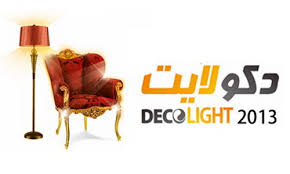146481Deco_Light.jpg