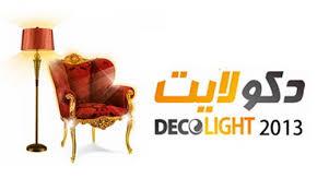 146481Deco_Light.jpg